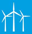 wind turbines icon white vector image