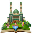 open book with happy muslim kids cartoon playing i vector image vector image