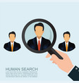 recruitment concept looking for an employee vector image vector image