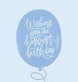 simple greeting card template with birthday wish vector image vector image