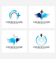 Church Logo Design vector image vector image