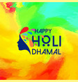 happy holi festival multicolor holi background vector image