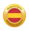 Made in Spain badge gold vector image vector image