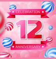 twelve years anniversary celebration design vector image