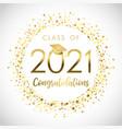 2021 graduates white label gold glitter confetti vector image vector image