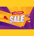 abstract cyber monday sale background vector image vector image