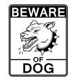 beware angry dog coloring book vector image vector image