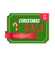 discount christmas sale card vector image vector image