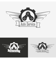 Auto logo design template vector image vector image