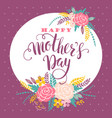 happy mothers day lettering greeting card vector image vector image