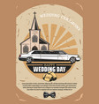 happy wedding day retro greeting card design vector image vector image