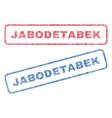 jabodetabek textile stamps vector image vector image