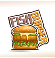 logo for fish burger vector image