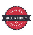 made in turkey vintage badge label vector image vector image