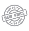 new price rubber stamp vector image vector image