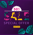 abstract paper cut shapes sale concept vector image