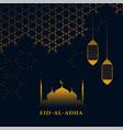 eid al adha islamic bakrid festival background