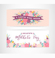 happy mothers day lettering greeting banner with vector image vector image