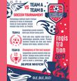soccer ball winner cup poster for football sport vector image vector image