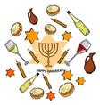 happy hanukkah holiday vector image