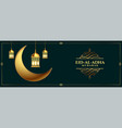 eid al adha festival decorative banner in golden vector image