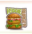 logo for veggie burger vector image