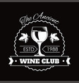 premium wine club isolated monochrome emblem flat vector image vector image