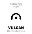 astrology circumsolar planet vulcan vector image vector image