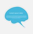 Brain sticker vector image vector image