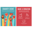 charity event flyer donation and volunteering vector image