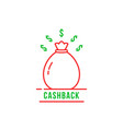 linear cashback logo like cash bag vector image vector image