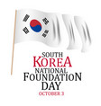 october 3 republic of south korea foundation day vector image