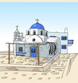 traditional greek church vector image