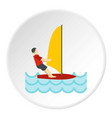 windsurfing icon circle vector image vector image