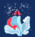 christmas card with enamored birds vector image vector image