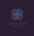Creative logo abstract geometric lines with round vector image vector image