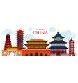 Travel China Building and City vector image