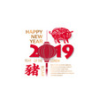 stylized wish happy new year 2019 year of the vector image vector image
