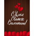Happy Valentines Day Russian White Lettering Wood vector image vector image