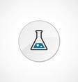 laboratory icon 2 colored vector image