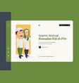 ramadan eid al fitr landing page vector image