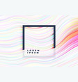 white background with soft colorful lines vector image