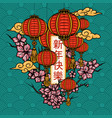 chinese new year festive template vector image vector image