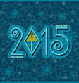 happy new year card blue vector image
