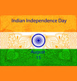 independence day of india concept greeting poster