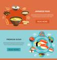 sushi flyer set vector image vector image