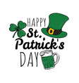 happy saint patricks day logotype vector image vector image