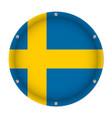 round metallic flag of sweden with screws vector image