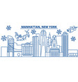 usa new york manhattan winter city skyline vector image vector image
