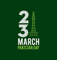 23rd march happy pakistan day